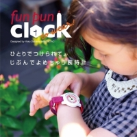 【funpunclock to wear!】予約受付中!