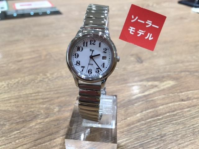 0bbed3e19e ソーラータイプなので電池交換不要! ベルトがジャバラベルトなので着けはずしも簡単です! お仕事中の腕時計に。  贈り物でも使って頂きやすいこと間違いなしです。