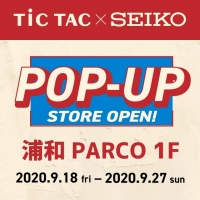 【TiCTAC×SEIKO POP-UP】最後の土日!
