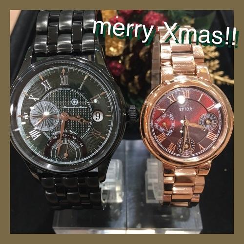 いよいよクリスマス!