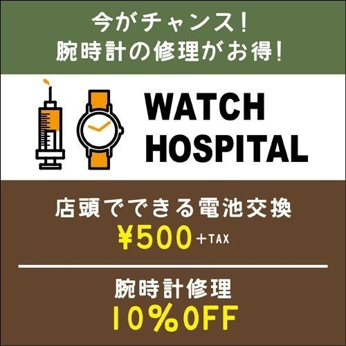 Amazon | [チックタック] TICKTOCK キッズ腕時計  …