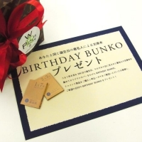 BIRTHDAY BUNKO