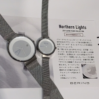 【 BERING 】Northern Lights ◎