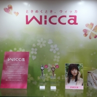 wiccaフェア♪