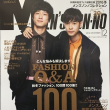 MEN'S NON・NO 12月号