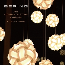 【BERING】Autumn Collectionフェア!