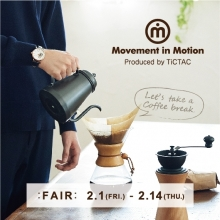 【Movement in Motion】フェア!(2/1~)