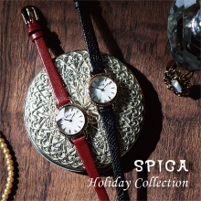 "【SPICA】限定""Holiday Collection""登場!"