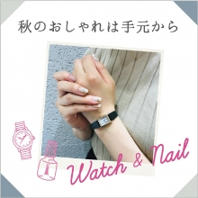 【SPICA】【VICTORIA HYDE LONDON】WATCH&NAILキャンペーン!(8/30~)